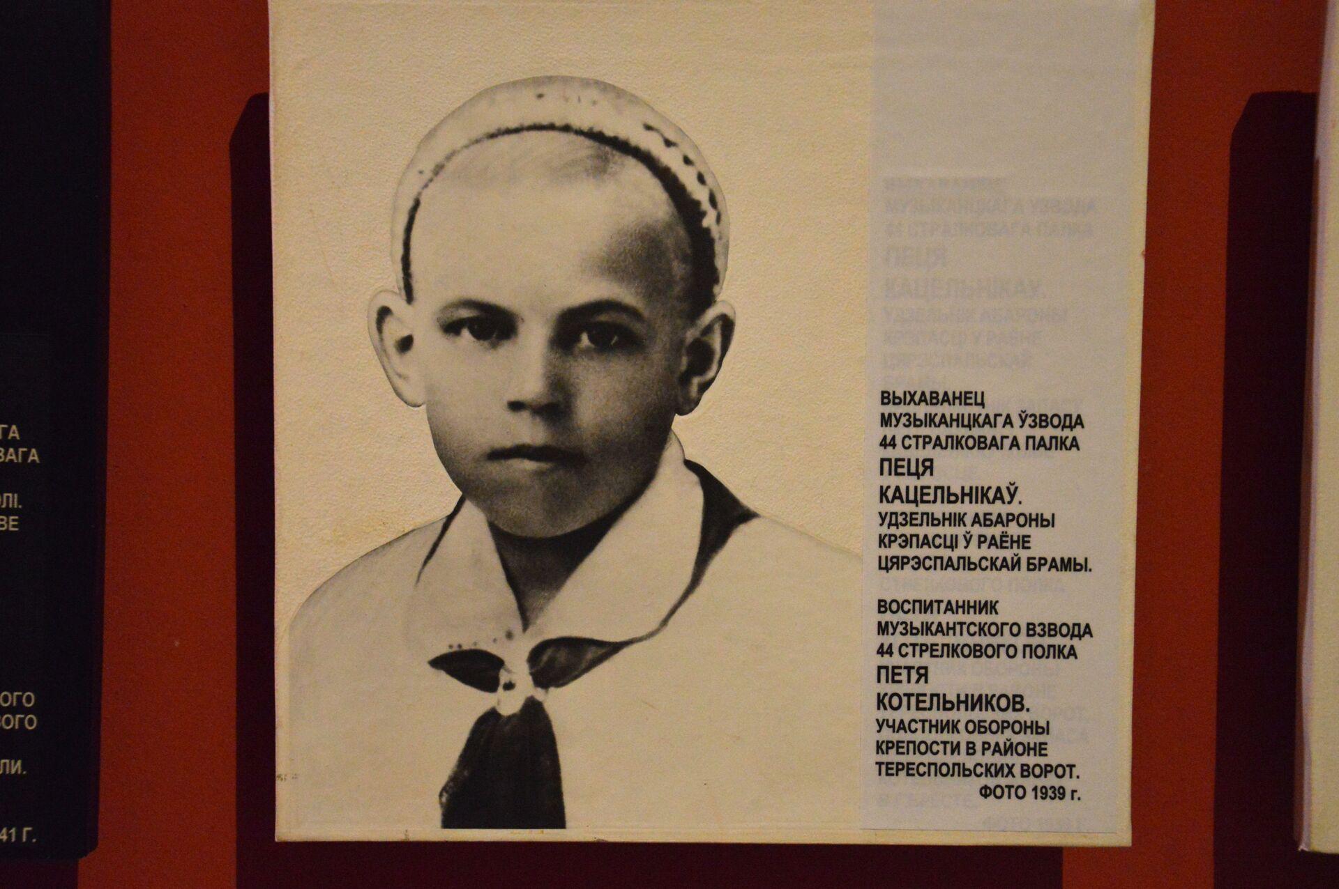 Последний защитник Брестской крепости: фото и факты - Sputnik Беларусь, 1920, 21.04.2021