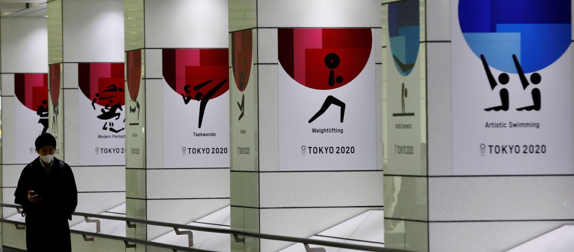Постеры к Олимпийским играм в Токио - Sputnik Беларусь, 1920, 07.05.2021