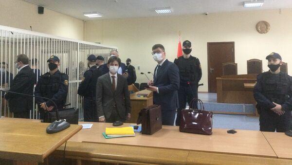 У зале суда - Sputnik Беларусь