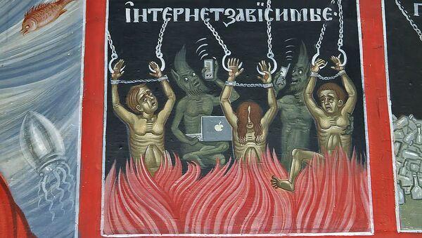 Адские муки интернет-зависимых изобразили на фресках в храме   – видео  - Sputnik Беларусь