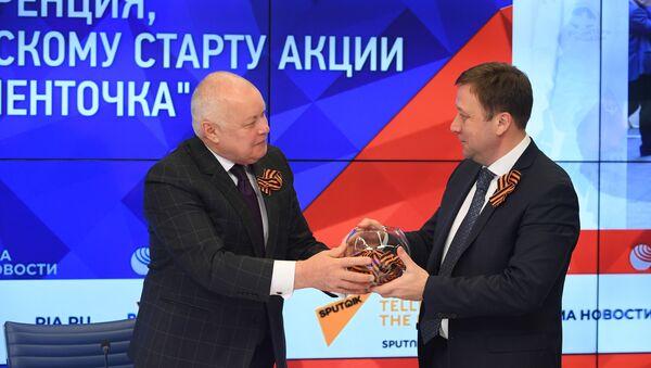 В Россия сегодня дали старт акции Георгиевская ленточка-2021 - Sputnik Беларусь
