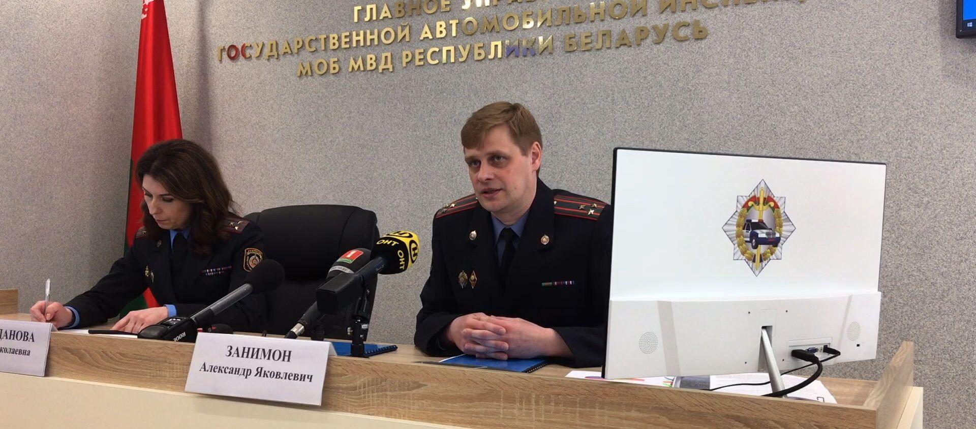 Топ вопросов к ГАИ: за что инспекторы накажут, а когда предупредят - видео - Sputnik Беларусь, 1920, 28.04.2021