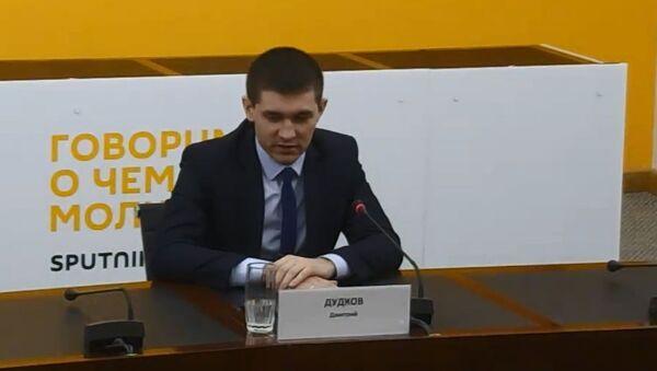 Киберпреступность. Чем опасен новый всплеск активности?  - Sputnik Беларусь