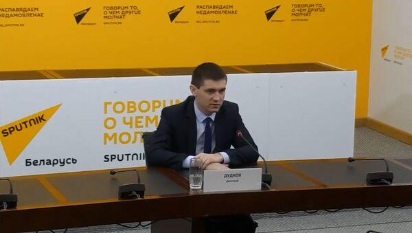Киберпреступность – как парировать внешние угрозы? - Sputnik Беларусь