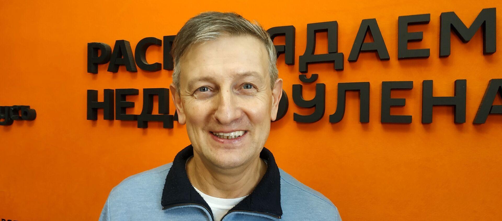 Романчук: отказ от доллара ― что будет с рублем в 2021 году и через 5 лет - Sputnik Беларусь, 1920, 30.04.2021