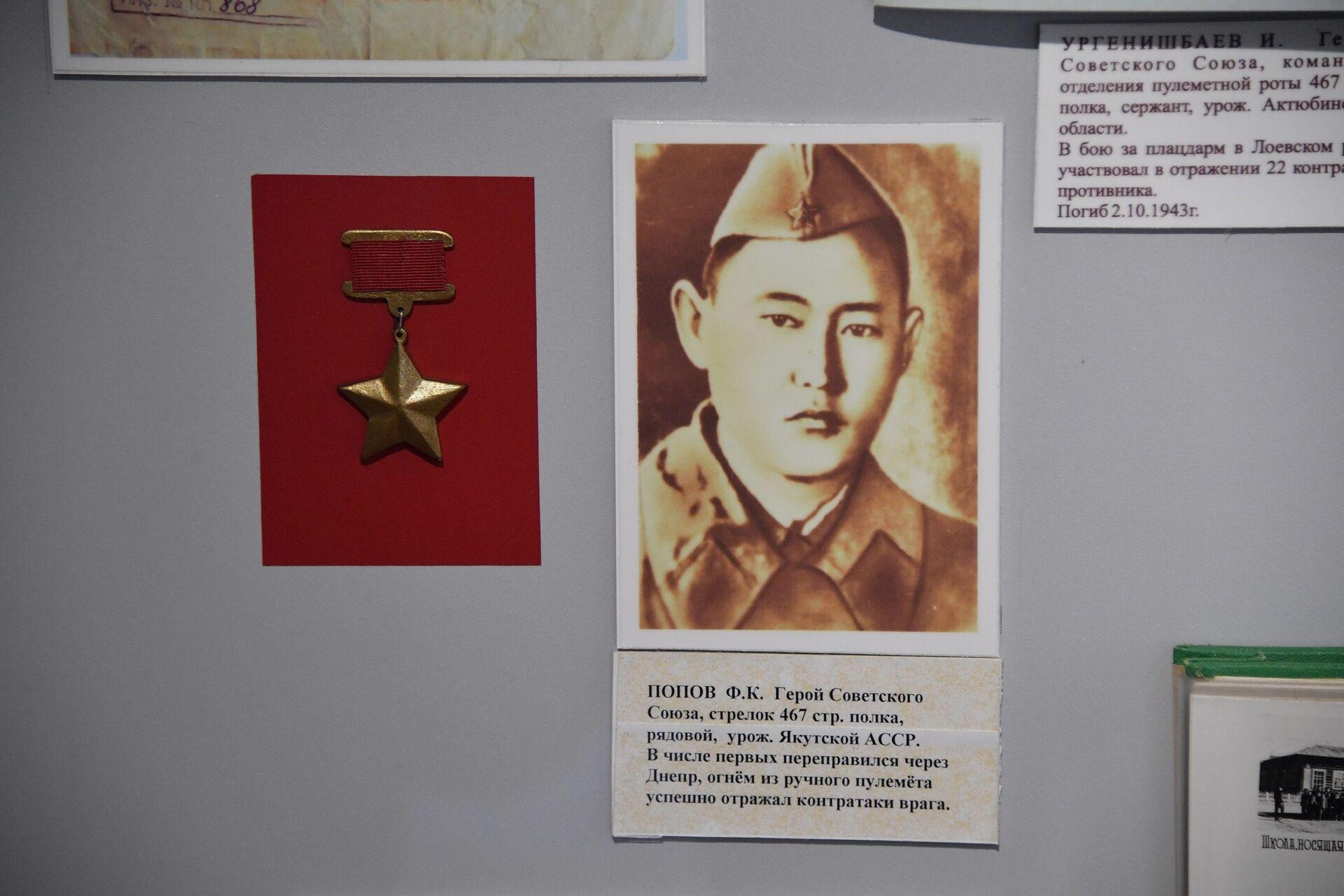 Под Лоевом погиб первый Герой Советского Союза из Якутии Федор Попов - Sputnik Беларусь, 1920, 29.06.2021