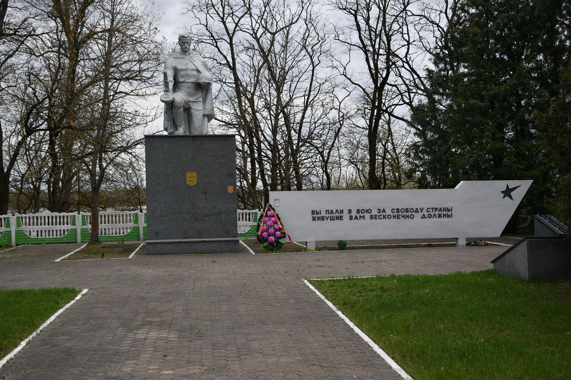 Памятник павшим в деревне Деражичи - Sputnik Беларусь, 1920, 29.06.2021
