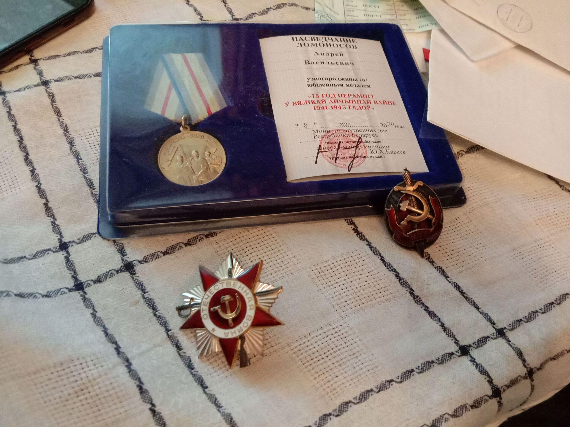 Награды ветерана - Sputnik Беларусь, 1920, 29.06.2021
