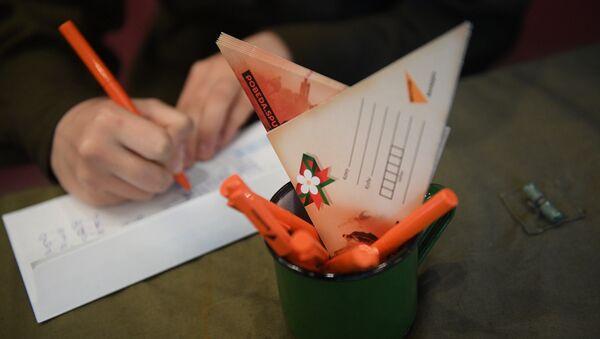 Sputnik Беларусь працягвае праект Франтавыя паштоўкі - Sputnik Беларусь