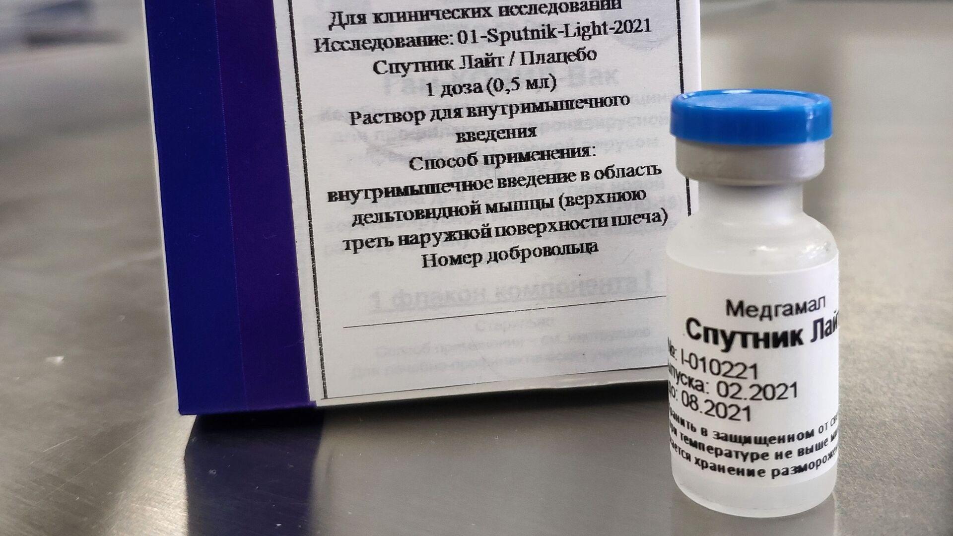 Спутник Лайт вакцина от COVID-19 - Sputnik Беларусь, 1920, 03.06.2021