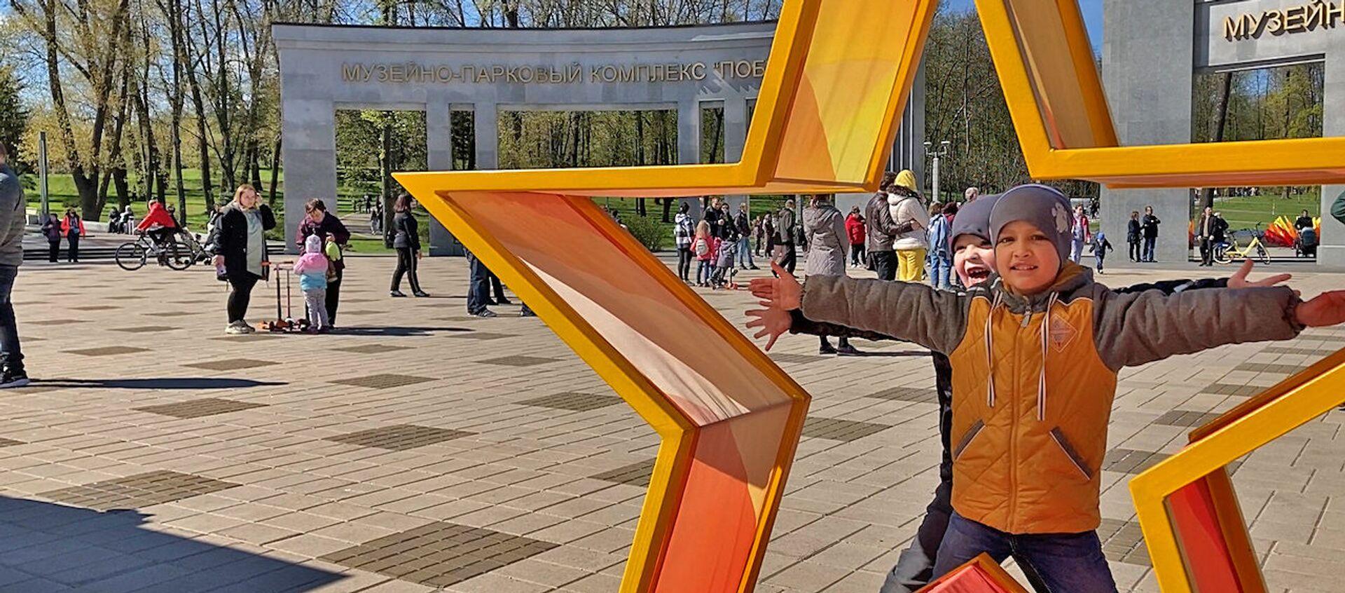 Дзень Перамогі - 2021 у Мінску - відэа - Sputnik Беларусь, 1920, 09.05.2021