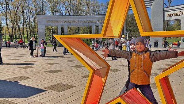 Дзень Перамогі - 2021 у Мінску - відэа - Sputnik Беларусь