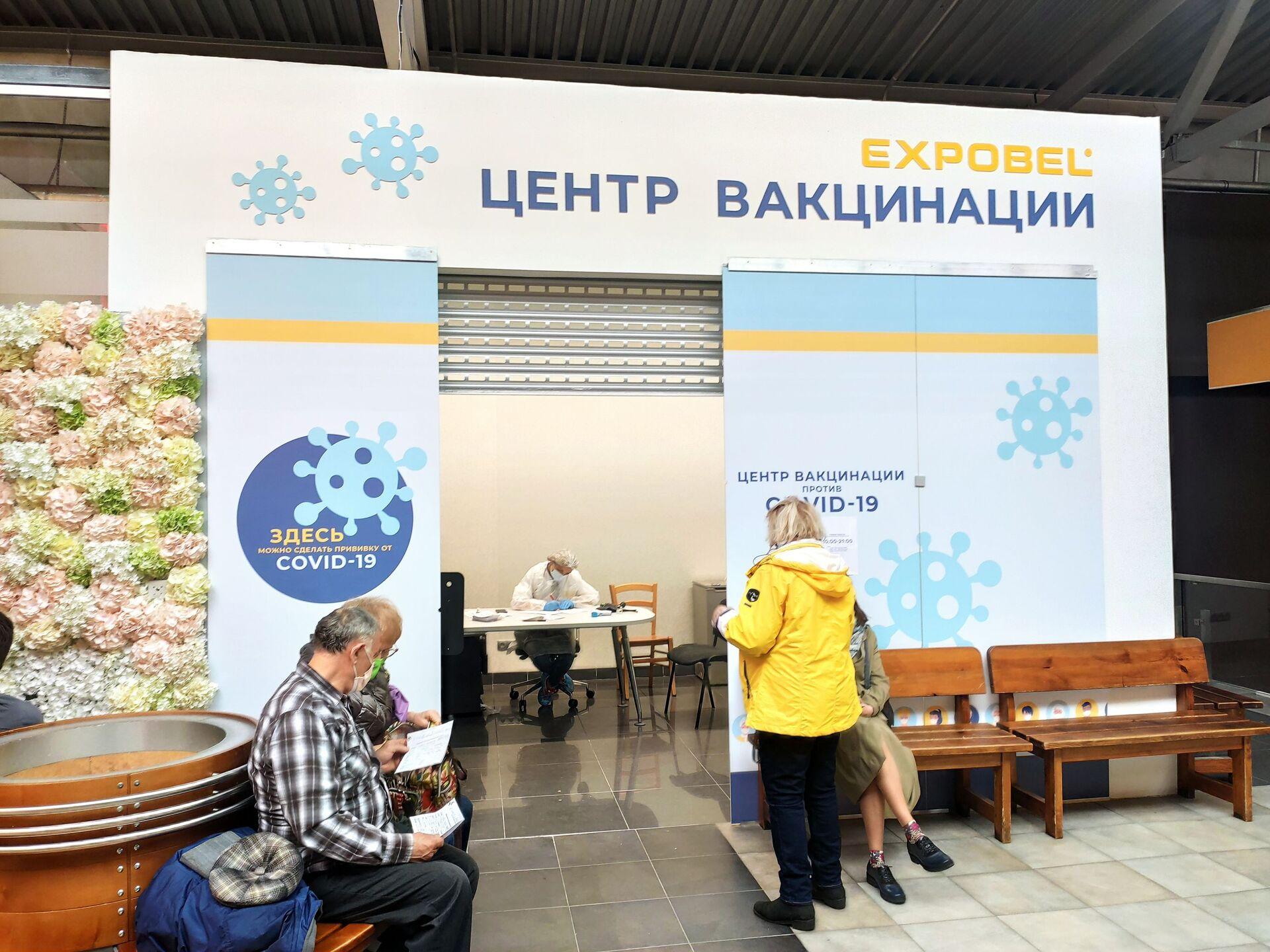 Центр вакцинации - Sputnik Беларусь, 1920, 29.06.2021