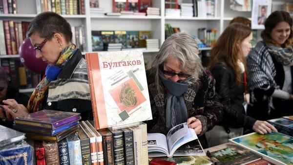Книжный фестиваль Красная площадь - Sputnik Беларусь