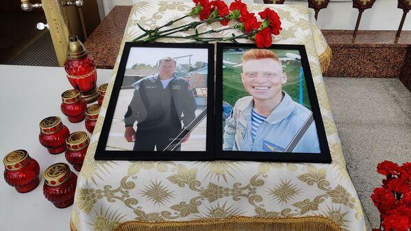 Погибшие пилоты ЯК-130: Андрей Ничипорчик и Никита Куконенко  - Sputnik Беларусь