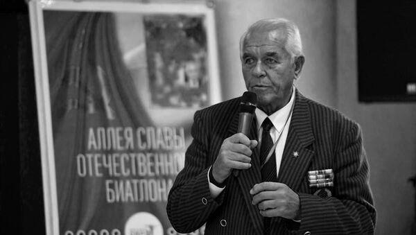 Умер заслуженный тренер СССР и России по биатлону Привалов - Sputnik Беларусь