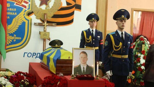 Церемония прощания с пилотами разбившегося самолета Як-130 проходит в Лиде - Sputnik Беларусь