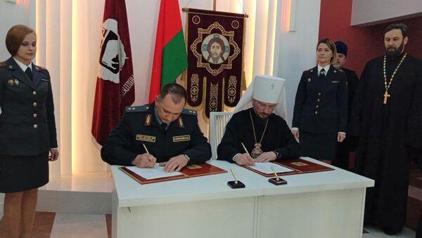 МВД и БПЦ подписали соглашение по профилактике наркоугрозы населению страны - Sputnik Беларусь