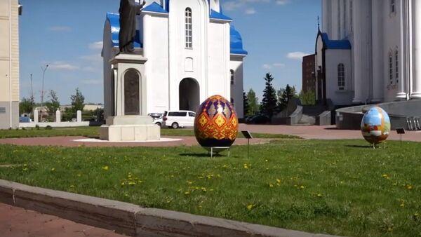 Декоративные пасхальные яйца из Беларуси на выставке в Нур-Султане – видео - Sputnik Беларусь