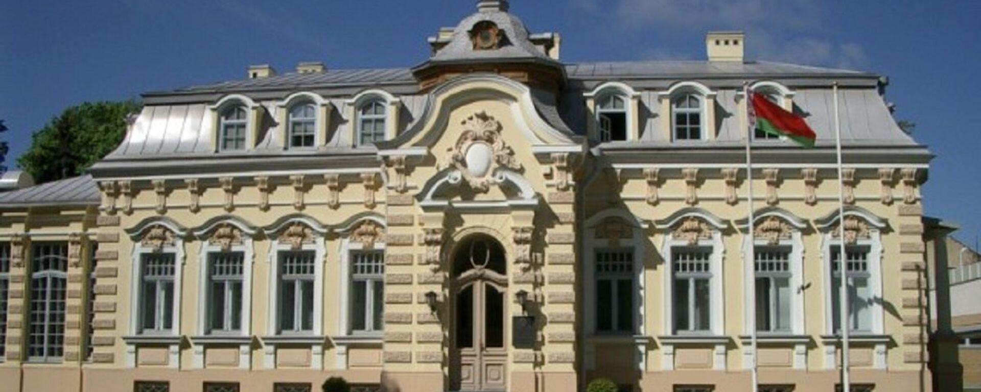 Посольство Беларуси в Литве  - Sputnik Беларусь, 1920, 28.05.2021
