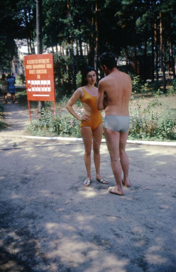 Отдыхающие в купальниках, 1975 год. - Sputnik Беларусь