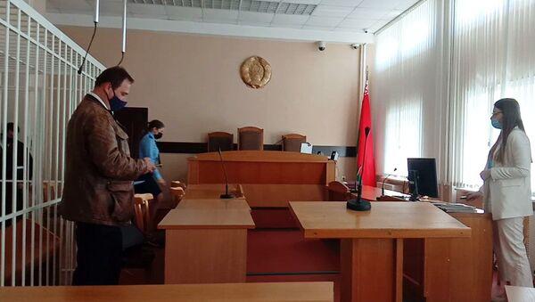 Суд Партизанского района Минска отклонил жалобу адвоката на задержание россиянки Софии Сапеги - Sputnik Беларусь