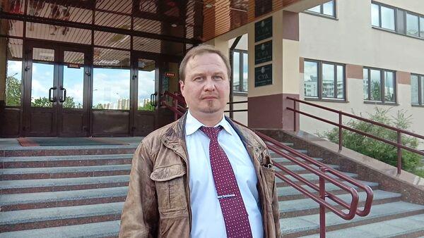Адвокат Софии Сапеги Александр Филанович - Sputnik Беларусь