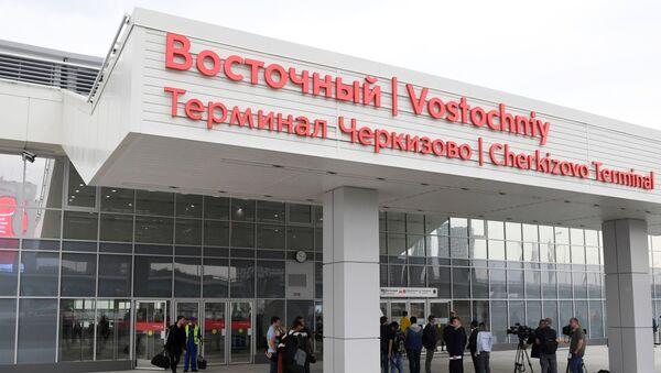 Терминал Черкизово вокзального комплекса Восточный в Москве - Sputnik Беларусь