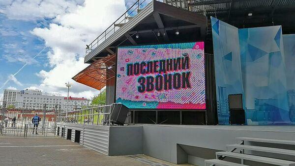 Свята з сумам на вачах: у Віцебску прайшоў апошні званок - відэа - Sputnik Беларусь