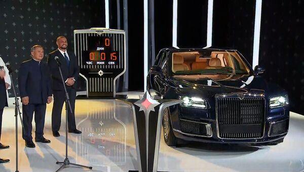 Путин дал старт запуску производства автомобилей Aurus – видео  - Sputnik Беларусь