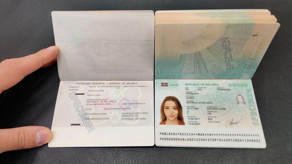 Биометрический паспорт, образцы - Sputnik Беларусь