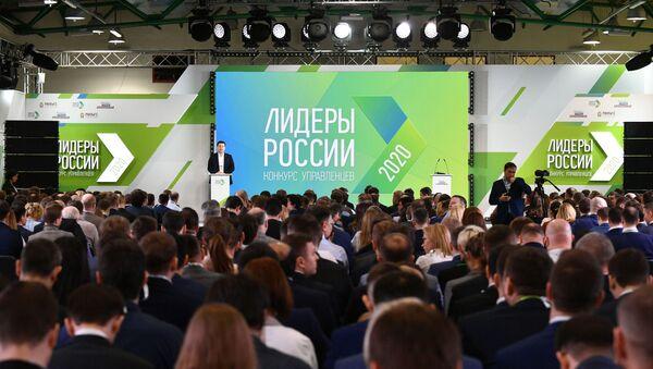 Полуфинал конкурса Лидеры России 2020 - Sputnik Беларусь