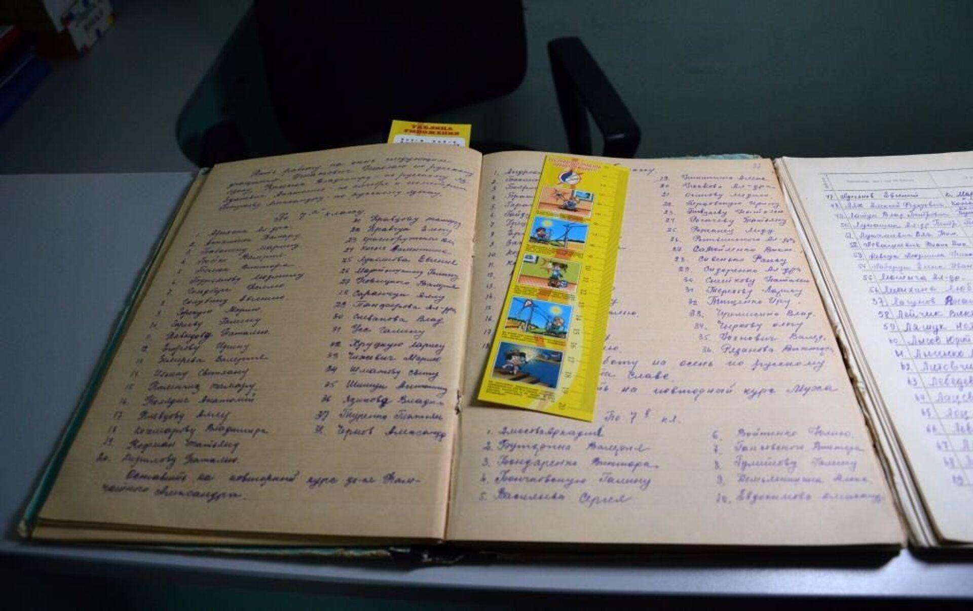В гимназии нашли приказ о зачислении в школу - Sputnik Беларусь, 1920, 29.06.2021