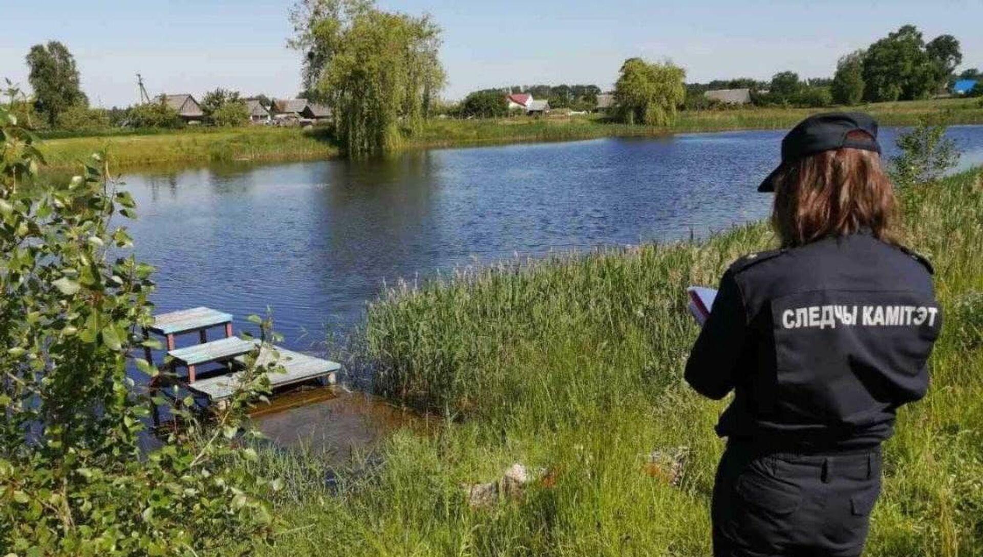 В Малоритском районе утонул ребенок, следователи проводят проверку - Sputnik Беларусь, 1920, 16.06.2021