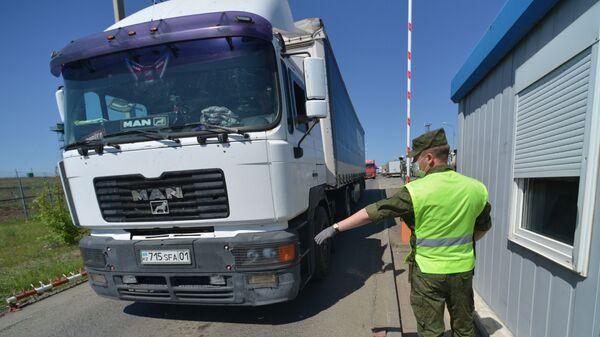 Служба пограничников на российско-казахстанской границе - Sputnik Беларусь