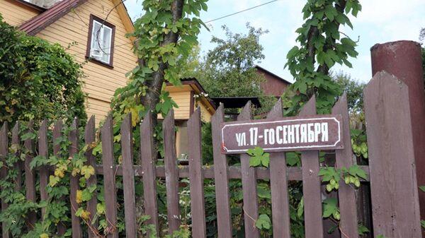 Улица 17 сентября в Гродно - Sputnik Беларусь