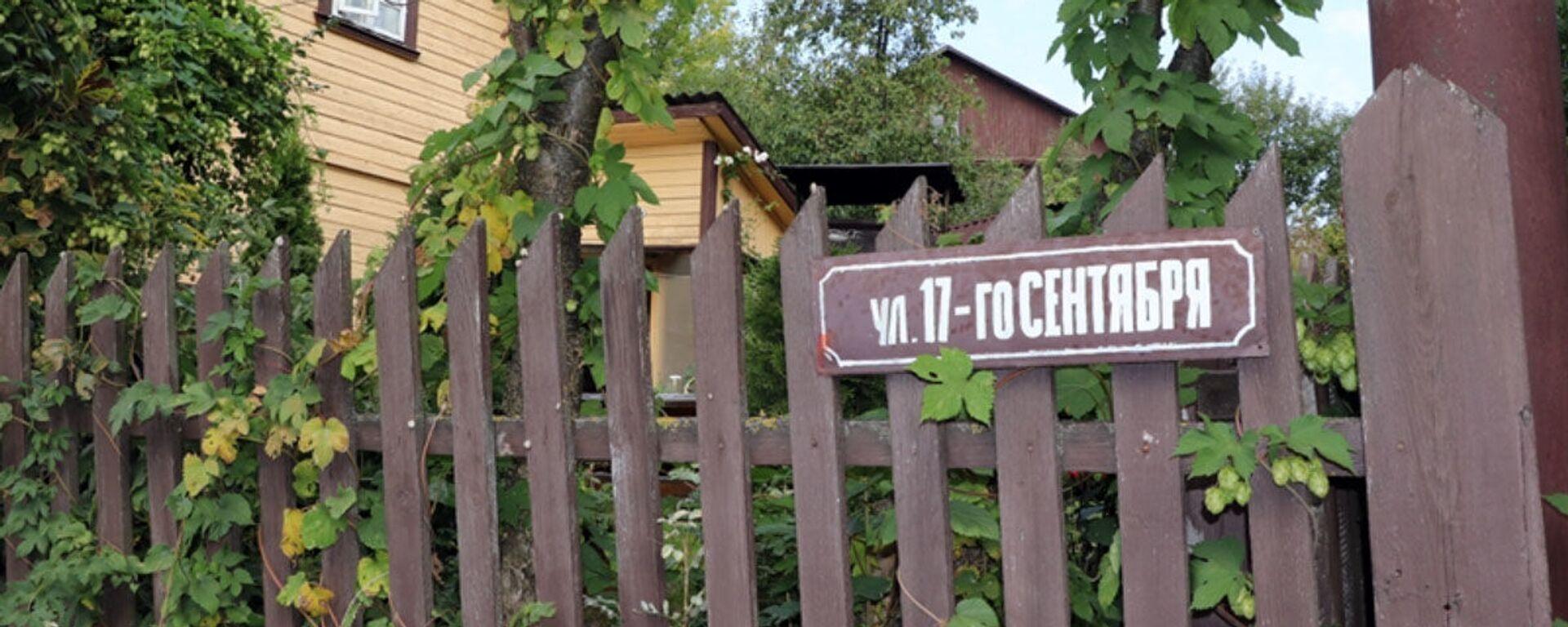 Улица 17 сентября в Гродно - Sputnik Беларусь, 1920, 17.09.2021