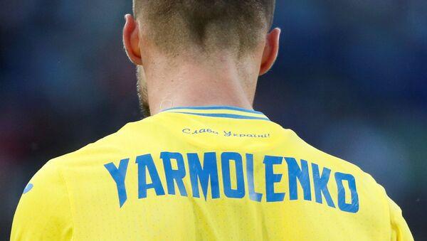 Футболист сборной Украины Андрей Ярмоленко - Sputnik Беларусь