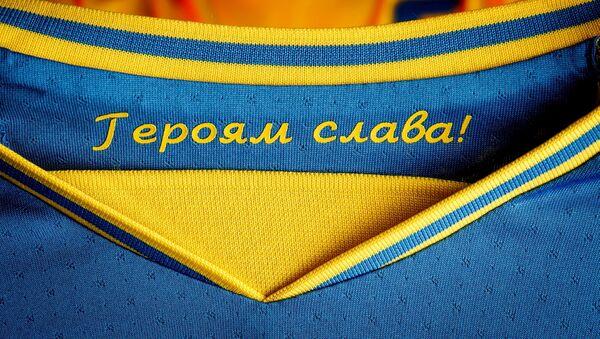 Майка сборной Украины по футболу - Sputnik Беларусь