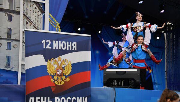 Святочны канцэрт у Мінску з нагоды Дня Расіі - Sputnik Беларусь