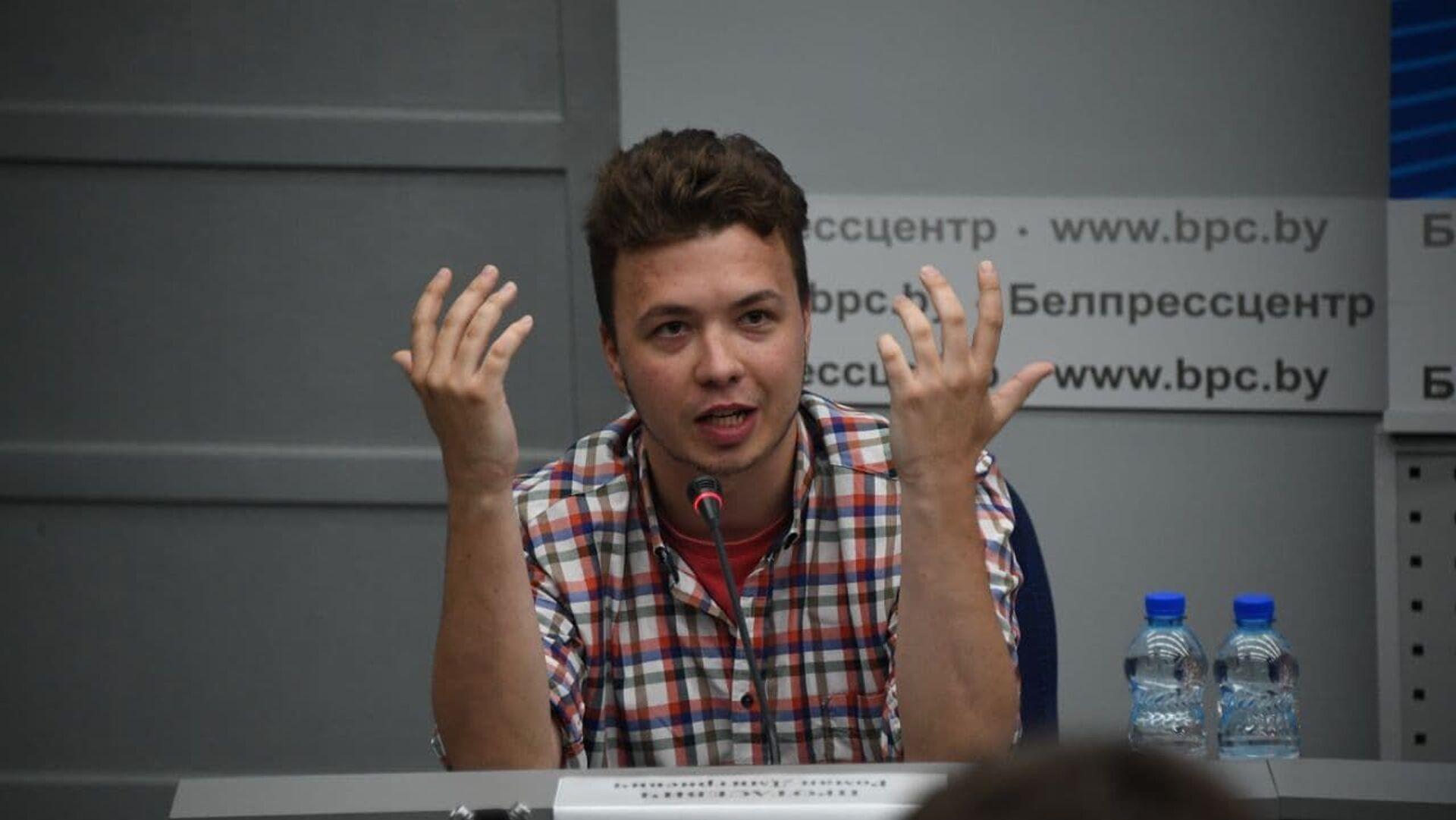 Раман Пратасевіч - Sputnik Беларусь, 1920, 09.08.2021