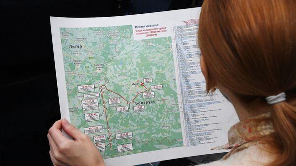 Прэс-канферэнцыя па сітуацыі з Ryanair з удзелам Р. Пратасевіча - Sputnik Беларусь