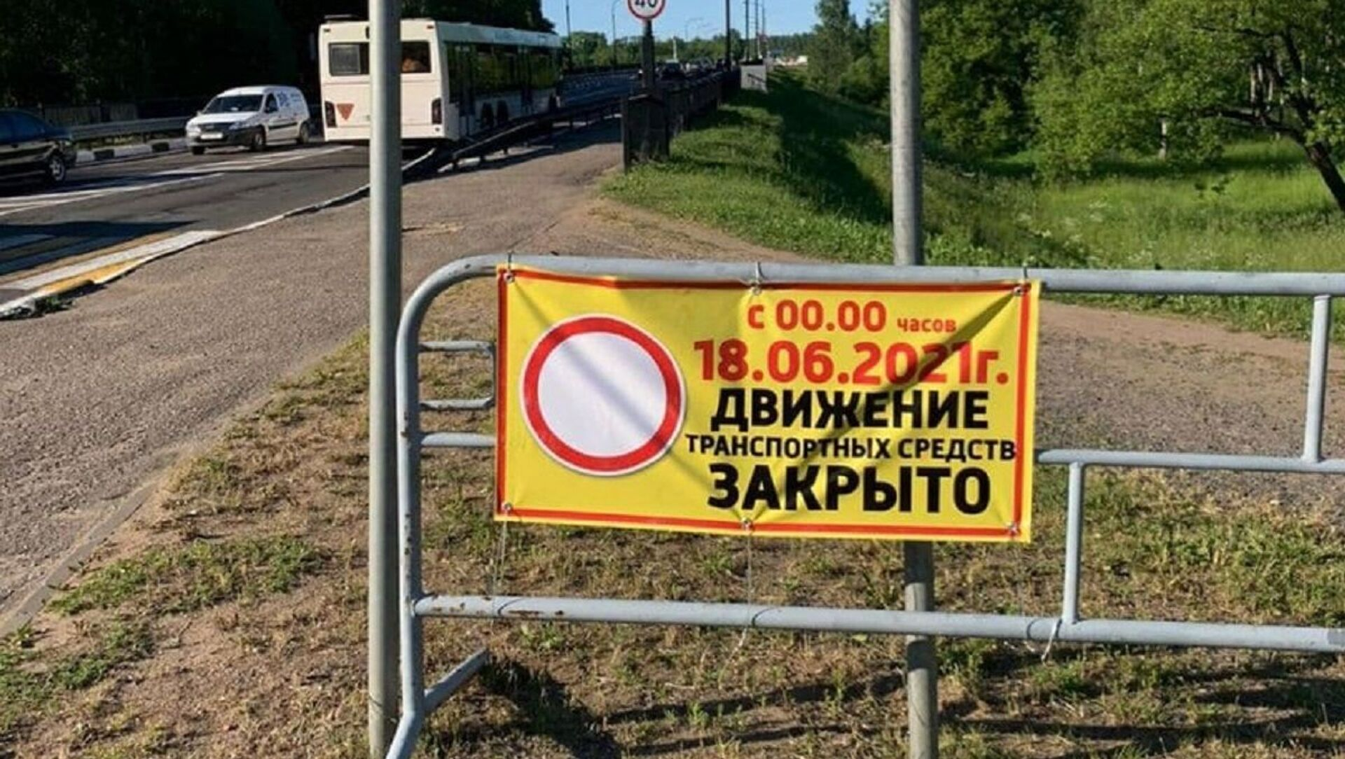 В Новополоцке из-за угрозы обрушения закрывают мост через Двину - Sputnik Беларусь, 1920, 16.06.2021