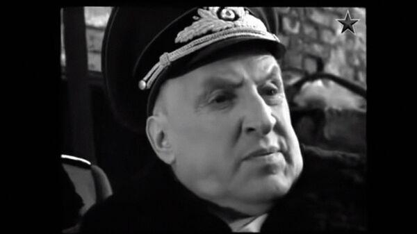 Дмитрий Орлов в роли Вильгельма фон Кауница в фильме Часы остановились в полночь - Sputnik Беларусь