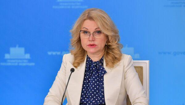 Брифинг вице-премьера РФ Т. Голиковой - Sputnik Беларусь