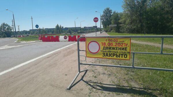 Ремонт моста в Новополоцке - Sputnik Беларусь