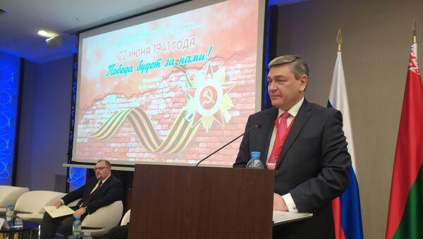 Замминистра иностранных дел России Андрей Руденко - Sputnik Беларусь