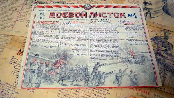 У радах народных мсціўцаў змагаліся партызаны з усіх краін СНД - відэа - Sputnik Беларусь