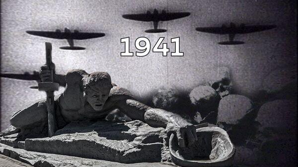История Победы: Беларусь первой приняла удар войны – видео - Sputnik Беларусь