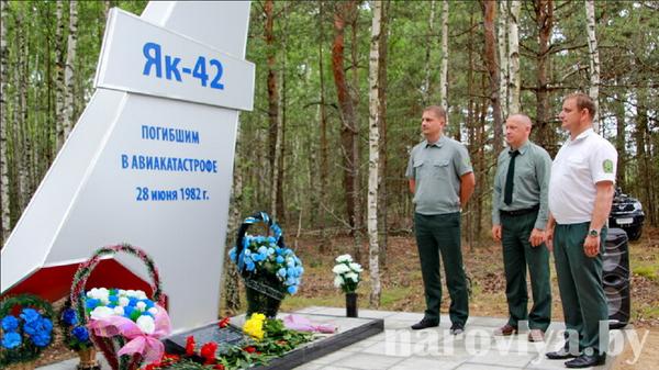 В Беларуси открыли памятник жертвам крупнейшей в стране авиакатастрофы - Sputnik Беларусь